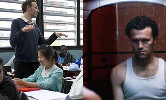Film de semana: 'Henry: Portrait of a serial killer' y 'Entre les murs'