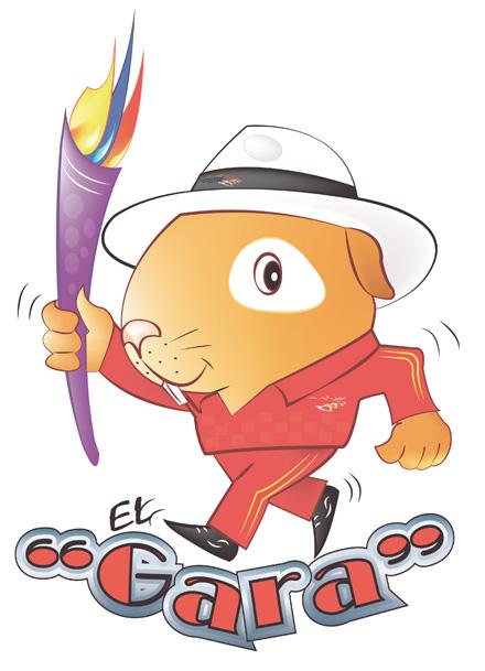 El-Gara-JuegosNacionalesAbsolutos-Ecuador