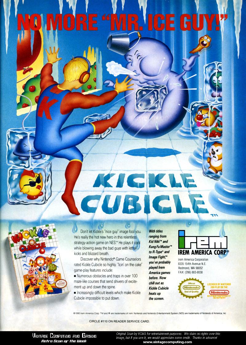 kickle_cubicle_large